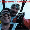 Конкурс репортажной фотографии имени А. Ефремова