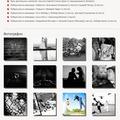 Авторские on-line выставки в Академии Фотографии
