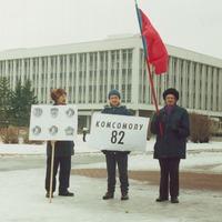 """Фотомарафон """"Сохраненная история"""": 2000 год"""